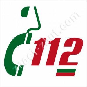 Единен европейски номер за спешни повиквания 112