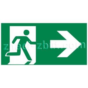 Авариен изход/маршрут за евакуация - надясно