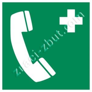 Авариен телефон за първа помощ или евакуация