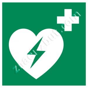 Автоматичен сърдечен дефибрилатор