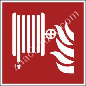 Противопожарен маркуч