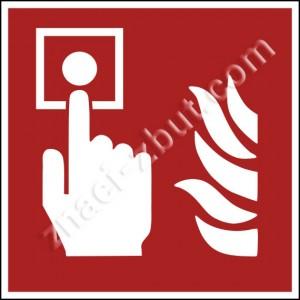 Ръчно задействащо се пожарогасително или известително устройство