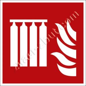 Стационарна пожарогасителна инсталация /бутилкова групова система за гасене с газообразни вещества/