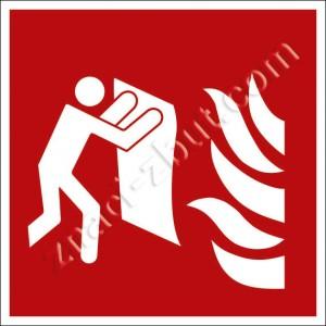 Противопожарно одеало