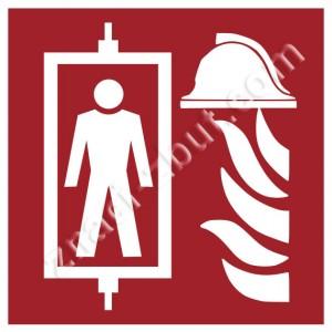 Асансьор за противопожарни нужди