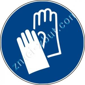 Задължително използване на защитни ръкавици