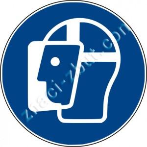 Задължително използване на защита за лицето