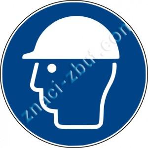 Задължително използване на предпазна каска