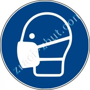 Задължително използване на лицева защитна маска