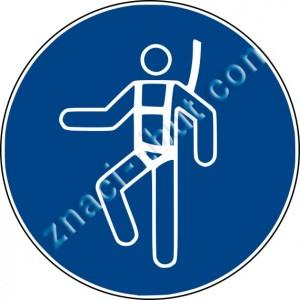Задължително използване на предпазни колани