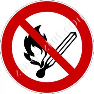Пушенето и паленето на открит огън са забранени