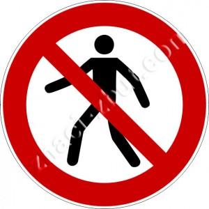 """Забранителен знак -  """"Улицата е затворена за пешеходци"""""""