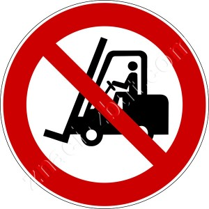 Достъпът на индустриални превозни средства забранен