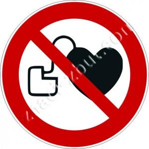 Забранен достъпа за хора с кардиостимулатори