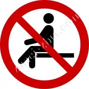 Забранено сядането