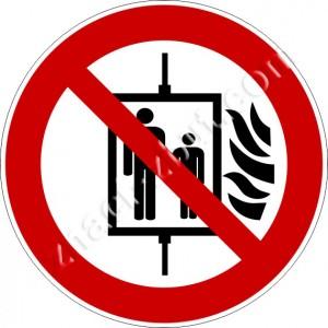 Забранено използването при пожар