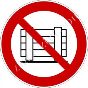 Забранено преграждането на пътя