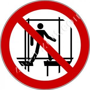 Забранено използването - недовършено скеле