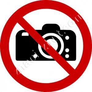 Забранено снимането