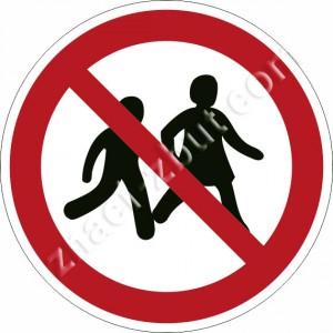 Забранено за деца