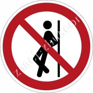 Забранено облягането