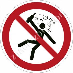 Забранено за лица под въздействието на алкохол или други упойващи или наркотични средства