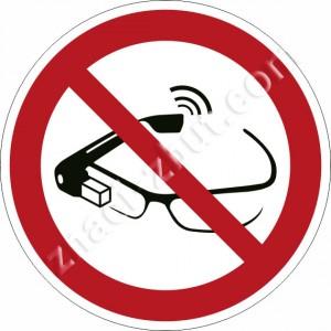 """Забранено използването на """"смарт"""" очила"""