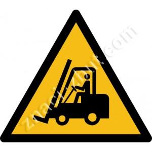 Внимание! Индустриални превозни средства!