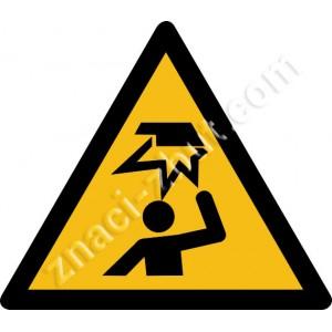Внимание! Отгоре (над главата) препятствие!