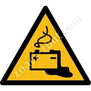 Внимание! Зареждащи се акумулатори!