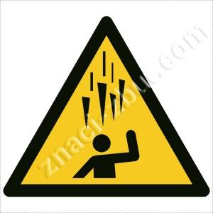 Опасност от падащи ледени висулки