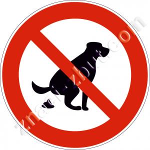 Забранено изхождането на кучета!