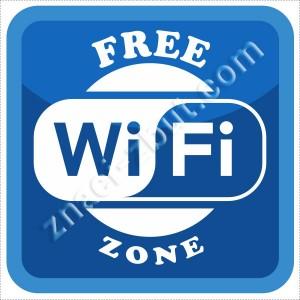 Безплатна  WIFI безжична интернет зона - EN