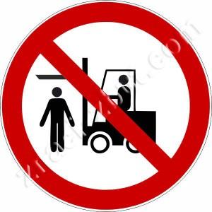 Забранено заставането под вилицата на мотокара / товарача