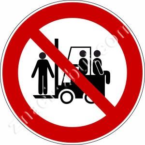 Забранено използването на вилицата на мотокара / товарача за транспорт на хора