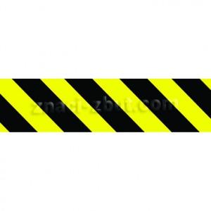 Знак за маркиране на препятствия и опасни места - самозалепваща лента в жълто-черен цвят