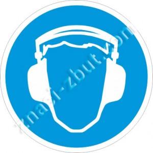 Задължително използване на антифони