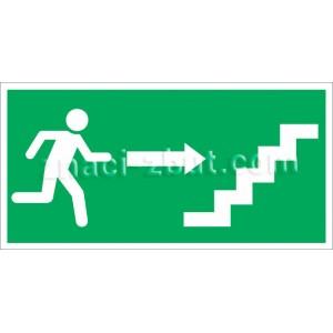 Авариен изход/маршрут за евакуация - надясно - вариант със стъпала