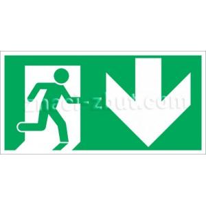 Авариен изход/маршрут за евакуация - надолу