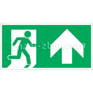 Авариен изход/маршрут за евакуация - нагоре