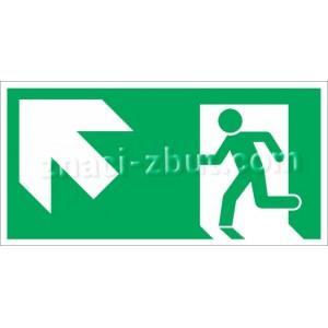 Авариен изход/маршрут за евакуация - нагоре - наляво