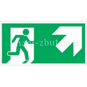 Авариен изход/маршрут за евакуация - нагоре - надясно