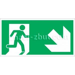 Авариен изход/маршрут за евакуация - надолу и надясно