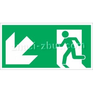 Авариен изход/маршрут за евакуация - надолу - наляво