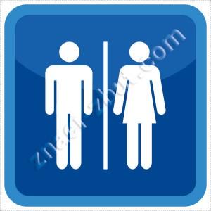 тоалетна - унисекс