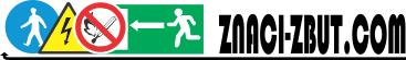 Знаци, табели за безопасност и здраве при работа и пожарна